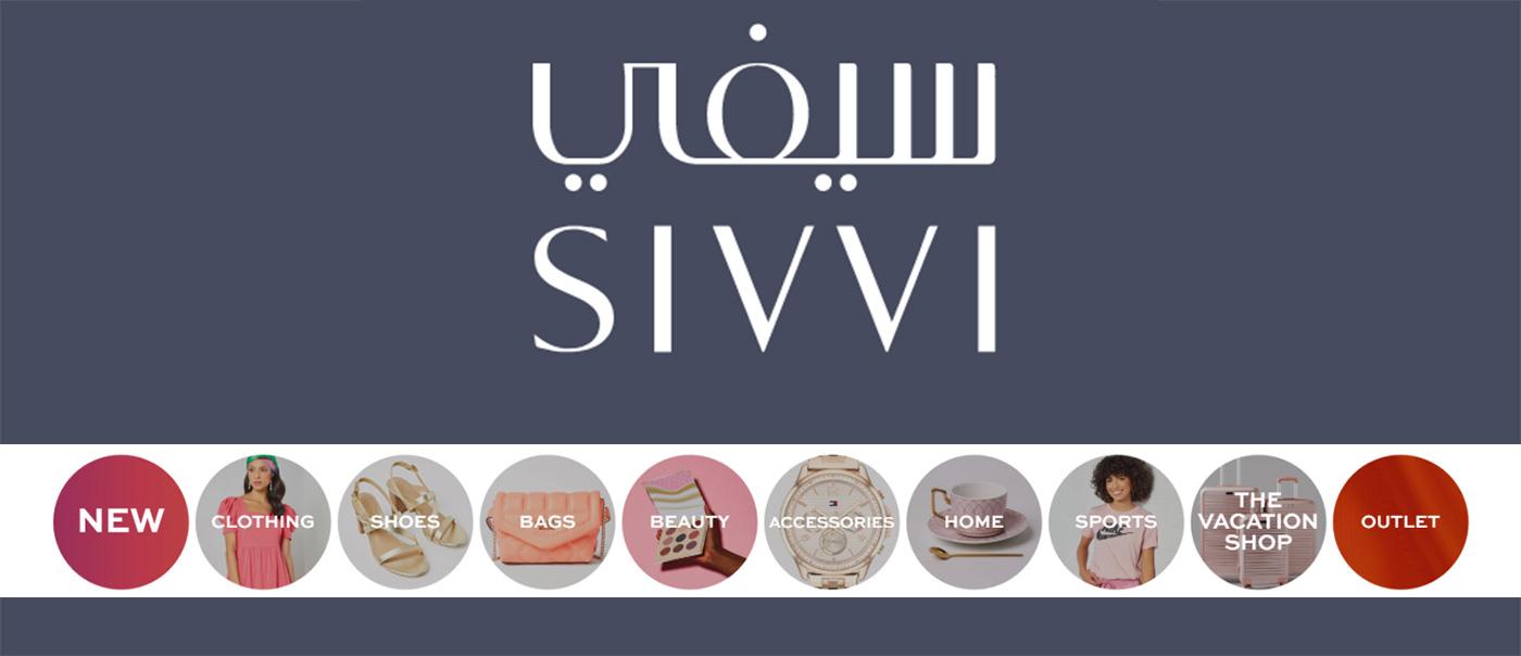 SIVVI Banner
