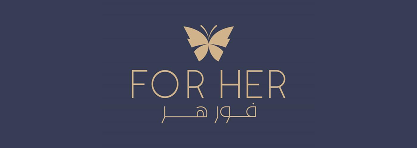 فور هر For Her Banner