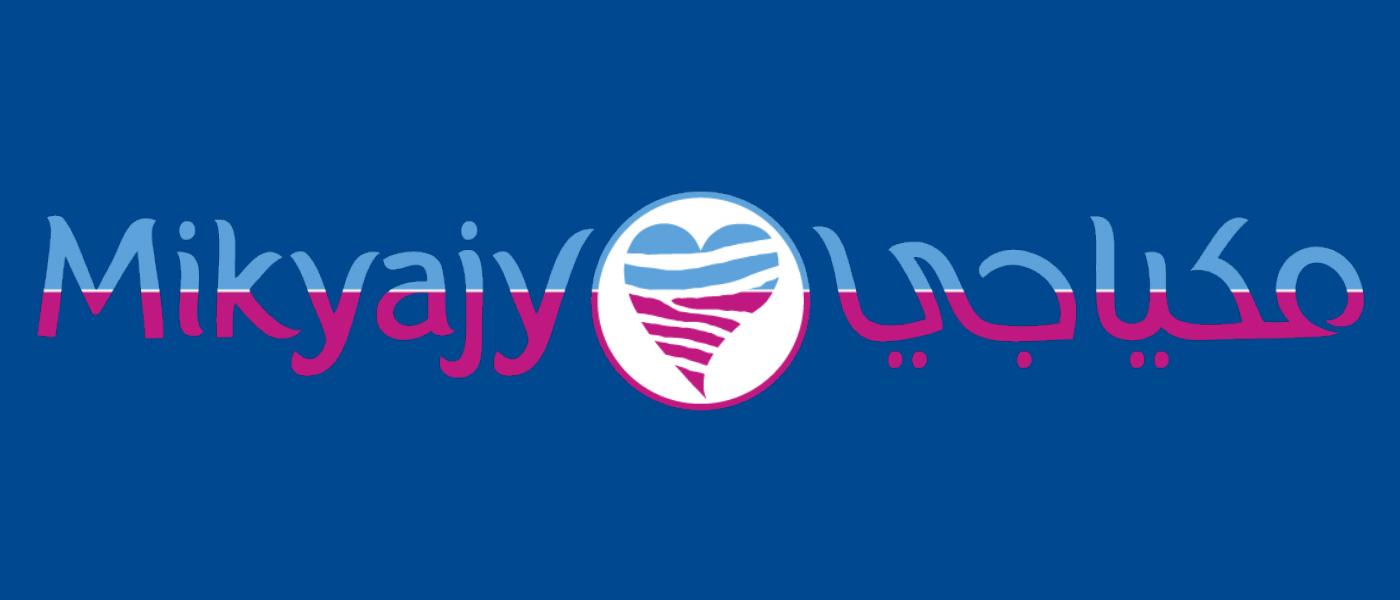 مكياجي Mikyajy Banner