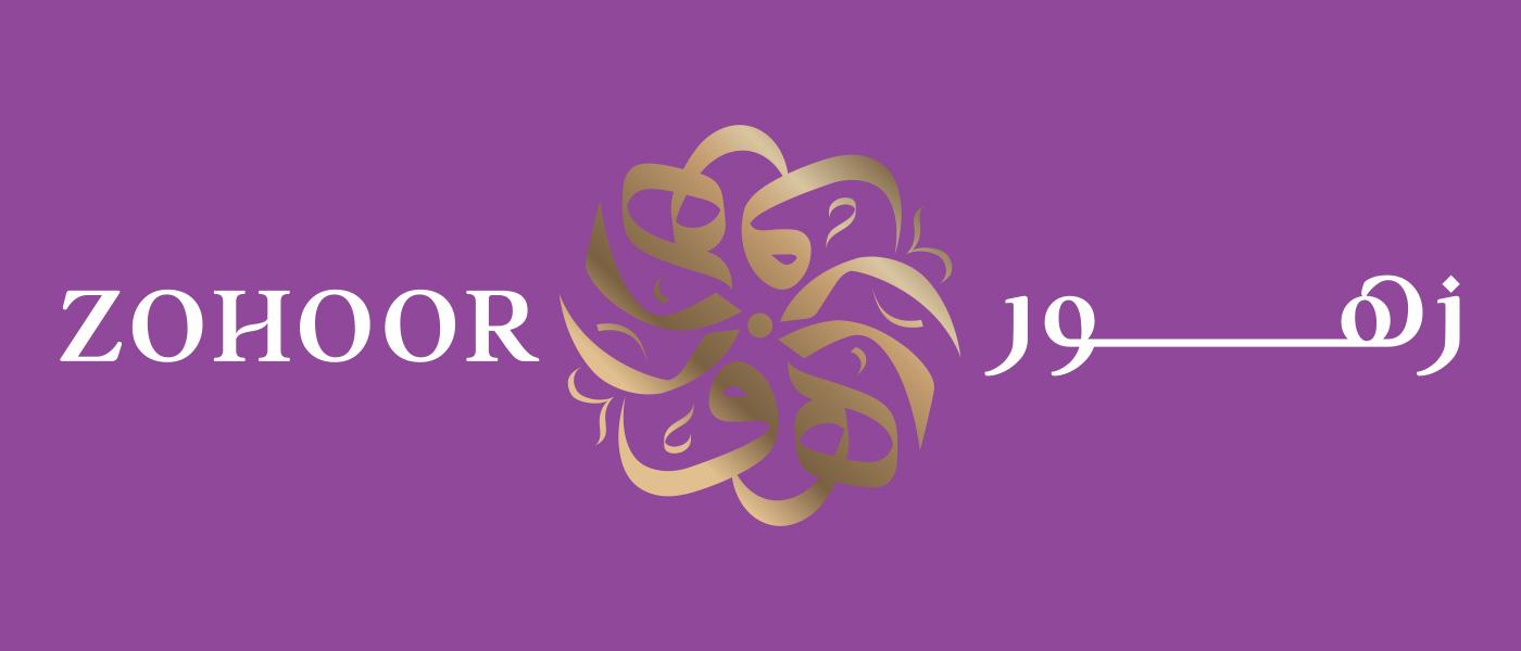 زهور Banner
