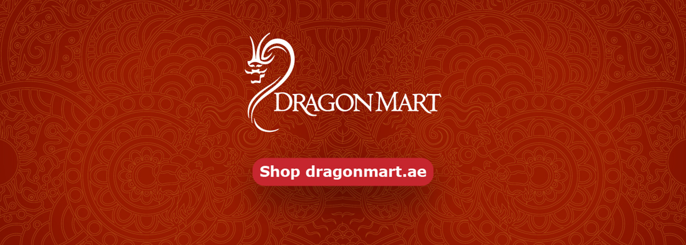 Dragon Mart Banner